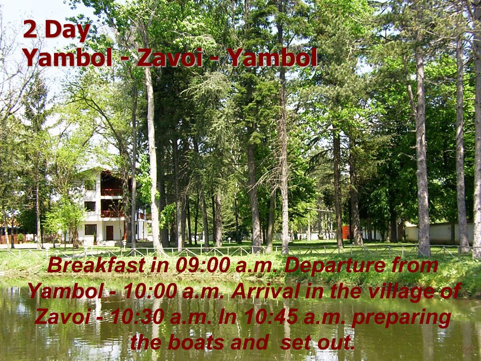 The Historical Museum of Yambol The visitors have the ability to get known with the archeological treasures of Yambol region. The Historical museum –