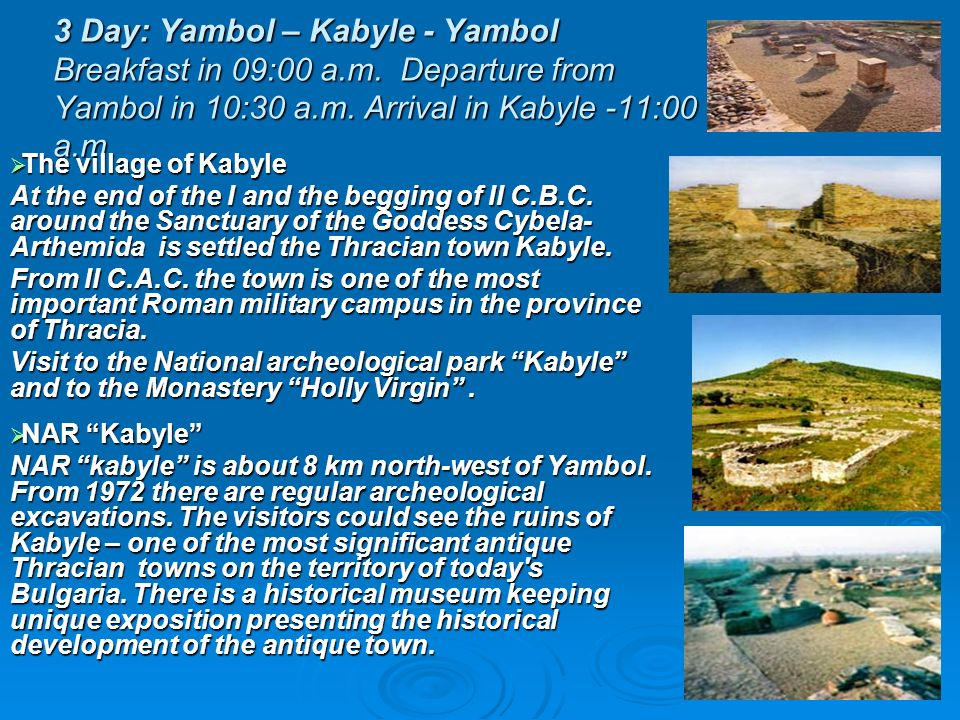 In 16:00 oclock – arrival in Yambol. Free time for shopping, walk in the city – 2 hours. Dinner - 20:00 oclock Additional: in 18:00 oclock theatre vis