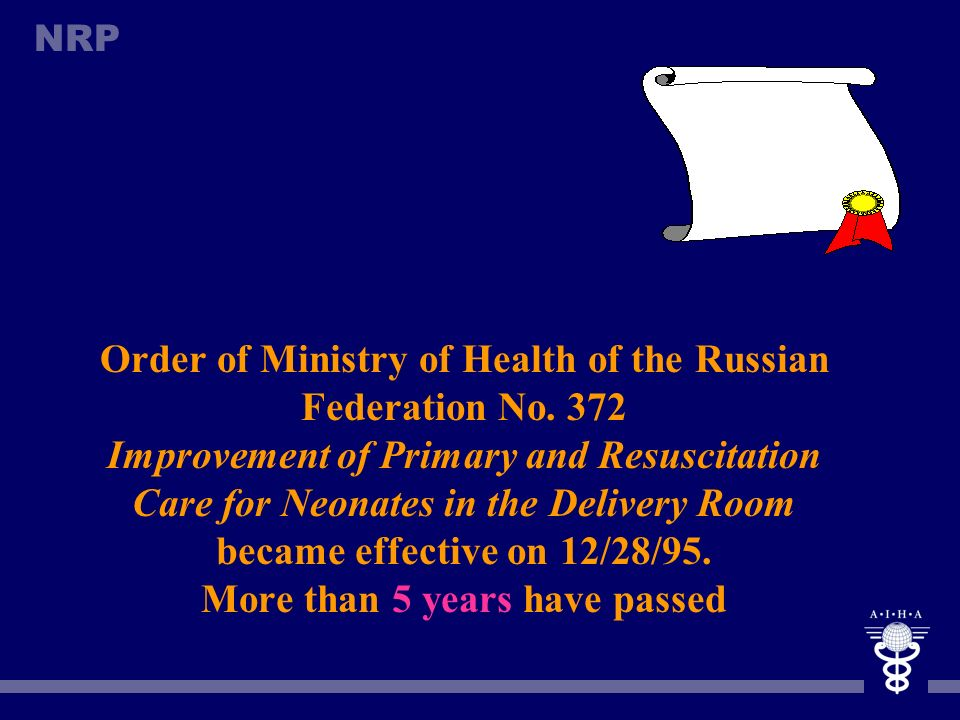 NRP The NRP Program has been operating as part of the Russian-American Partnership in Russia since 1989 - 11 years