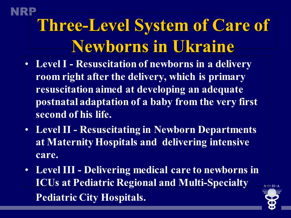 NRP Decree of Ministry of Health January 5, 1996 Organization of medical service for newborns in Ukraine