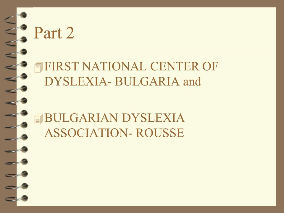 Part 2 4 FIRST NATIONAL CENTER OF DYSLEXIA- BULGARIA and 4 BULGARIAN DYSLEXIA ASSOCIATION- ROUSSE