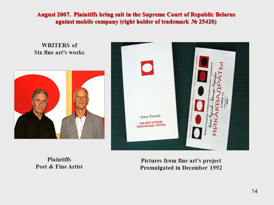 14 WRITERS of Six fine arts works Plaintiffs Poet & Fine Artist Pictures from fine arts project Promulgated in December 1992 August 2007.