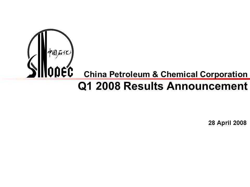2008-4-2812 EBIT of Chemicals Segment RMB million ChemicalsPerformance Chemicals Price Spread (2002-Mar.