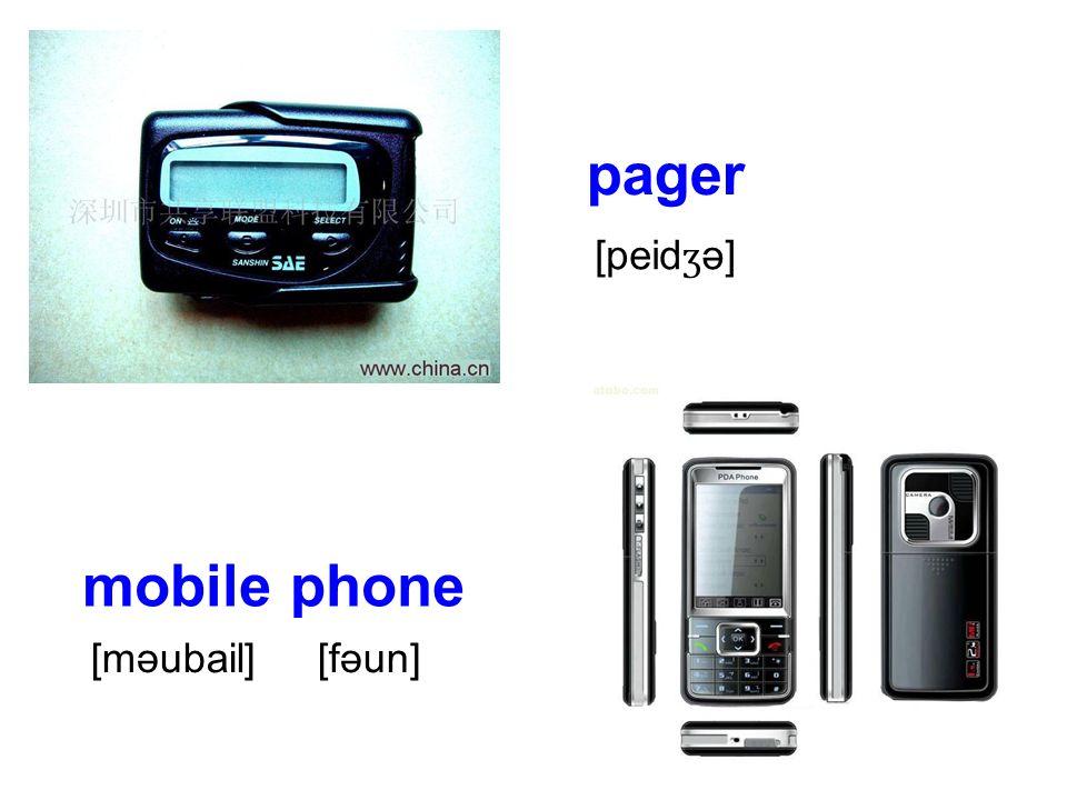 pager mobile phone [peid ʒ ə] [məubail][fəun]
