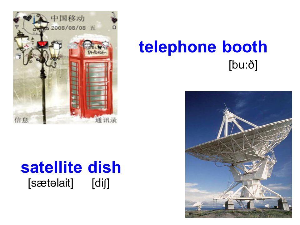 [bu:ð] telephone booth satellite dish [sætəlait] [di ʃ ]