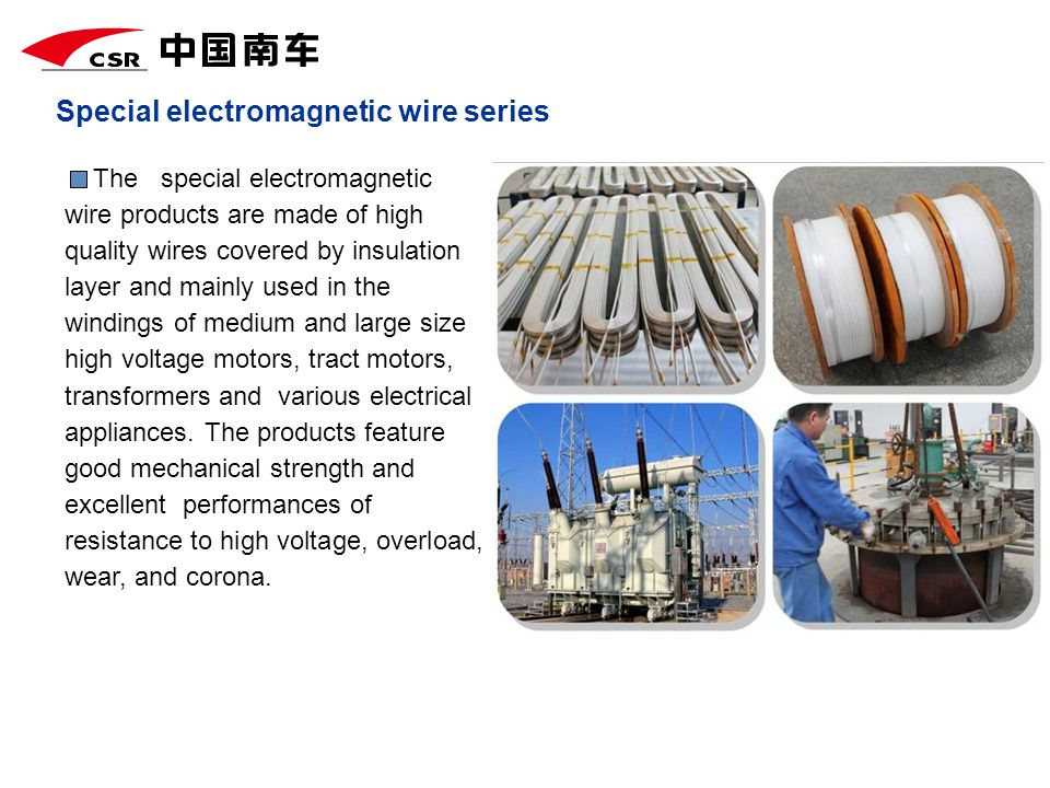 Special electromagnetic wire series The special electromagnetic wire products are made of high quality wires covered by insulation layer and mainly us