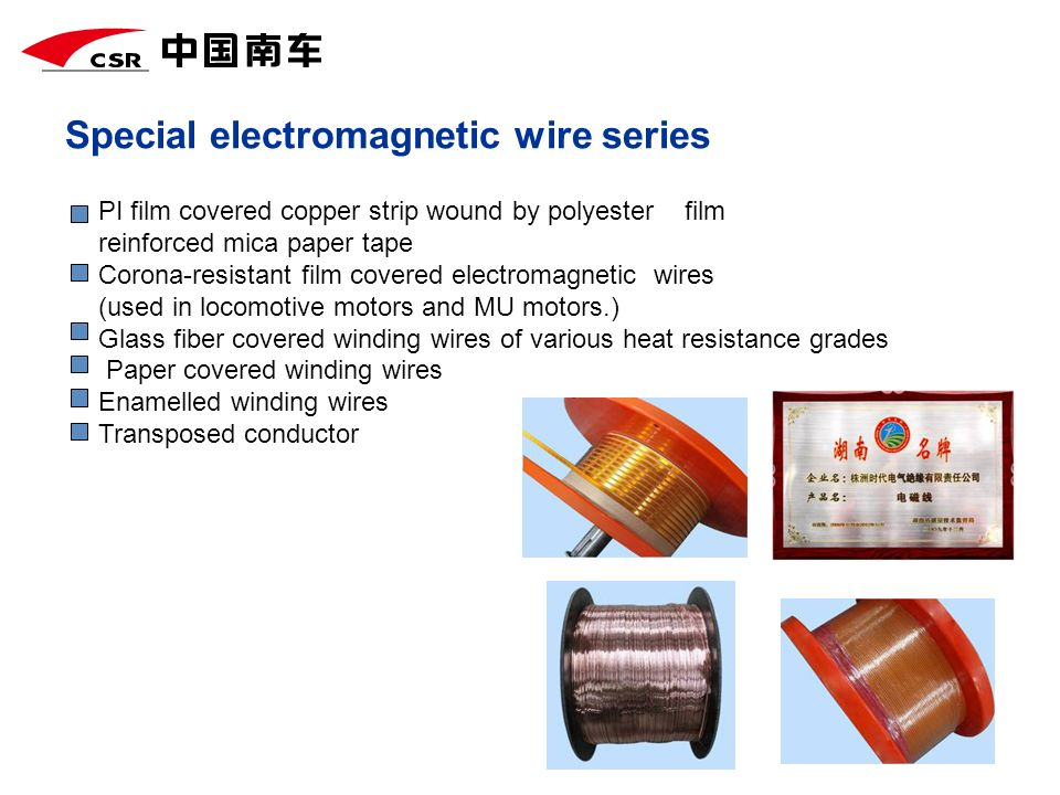 Special electromagnetic wire series PI film covered copper strip wound by polyester film reinforced mica paper tape Corona-resistant film covered elec