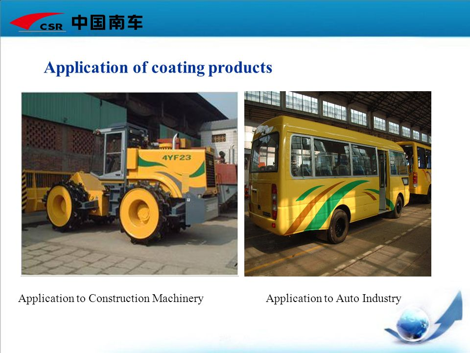 Application to Construction MachineryApplication to Auto Industry Application of coating products