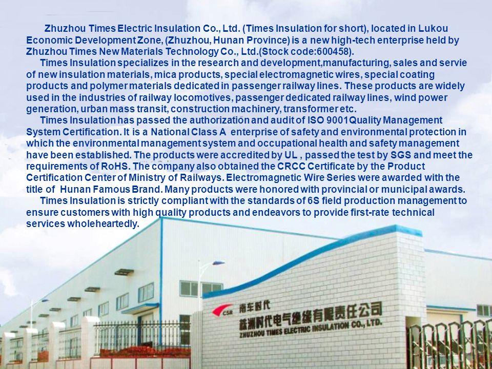 Page 2 LOGO Zhuzhou Times Electric Insulation Co., Ltd. (Times Insulation for short), located in Lukou Economic Development Zone, (Zhuzhou, Hunan Prov