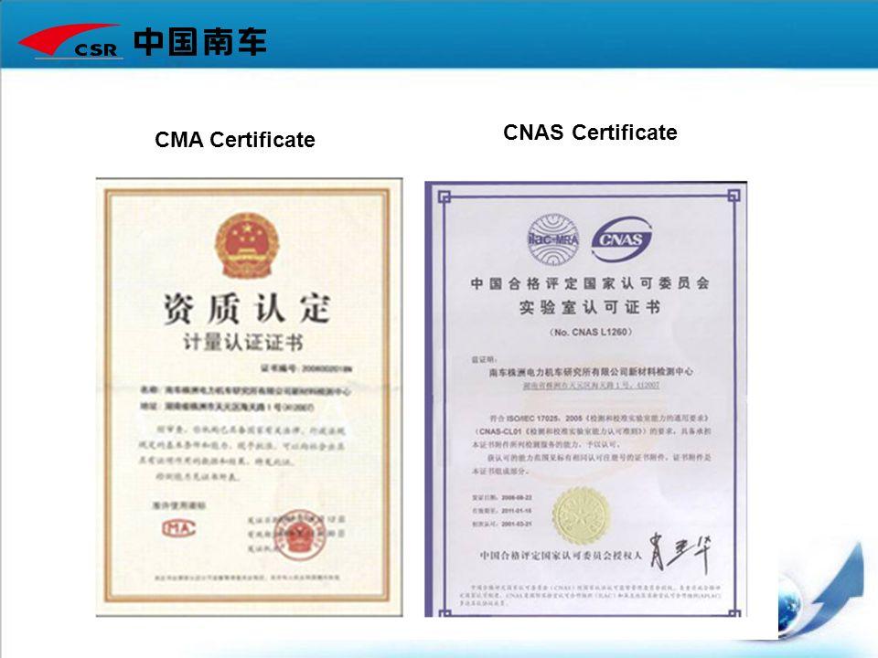 CNAS Certificate CMA Certificate