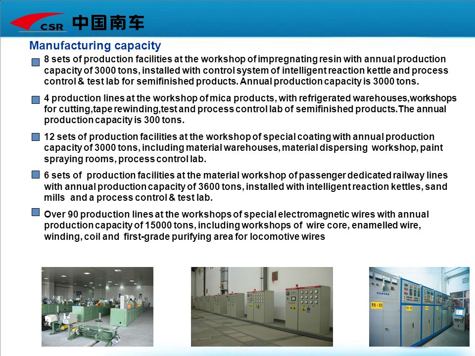 8 sets of production facilities at the workshop of impregnating resin with annual production capacity of 3000 tons, installed with control system of i