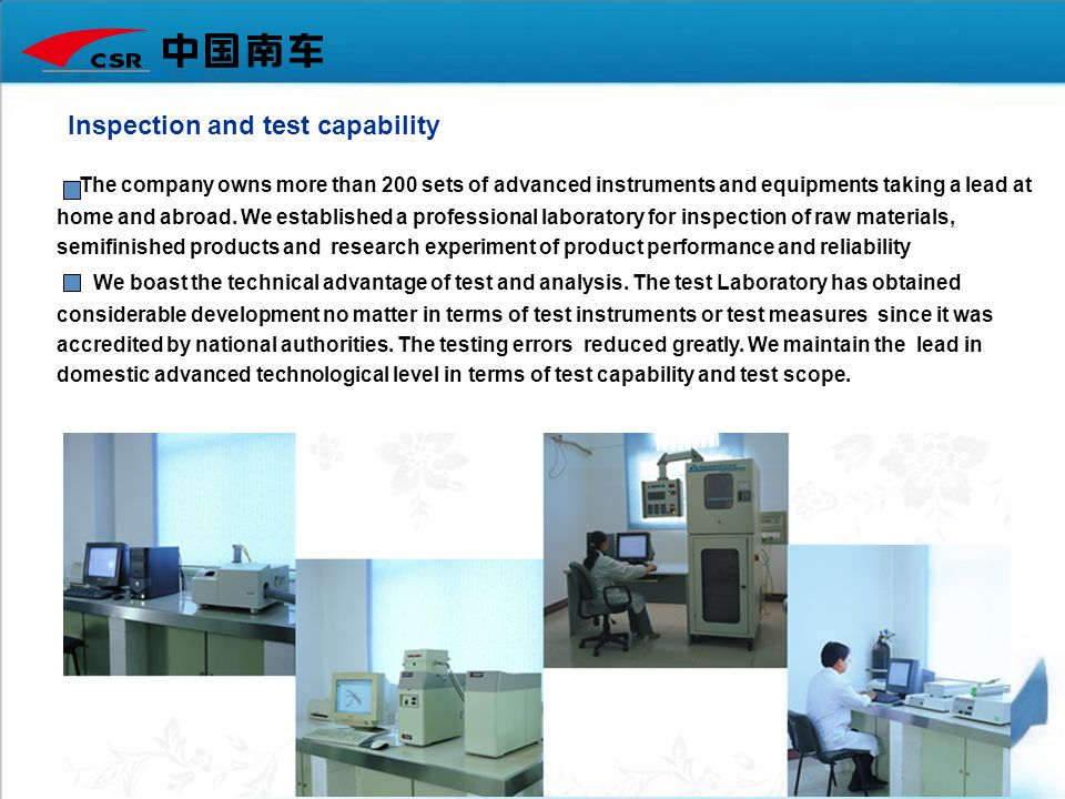 The company owns more than 200 sets of advanced instruments and equipments taking a lead at home and abroad. We established a professional laboratory