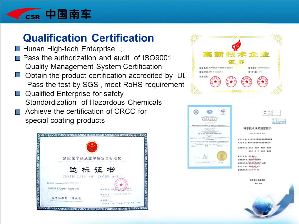Qualification Certification Hunan High-tech Enterprise Pass the authorization and audit of ISO9001 Quality Management System Certification Obtain the