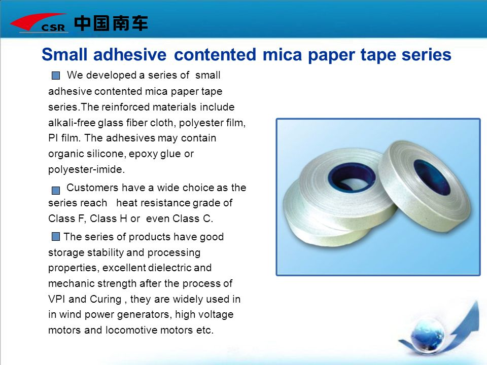 We developed a series of small adhesive contented mica paper tape series.The reinforced materials include alkali-free glass fiber cloth, polyester fil