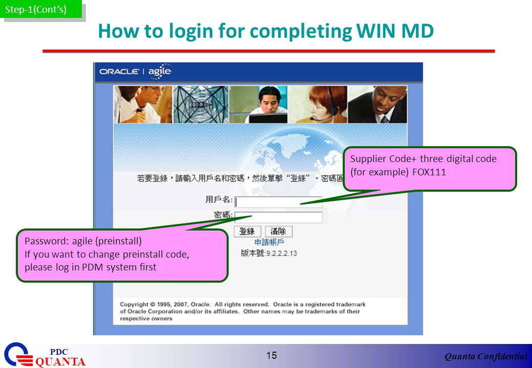 Quanta Confidential QUANTA PDC 15 How to login for completing WIN MD Step-1(Conts) Supplier Code+ three digital code (for example) FOX111 Password: ag