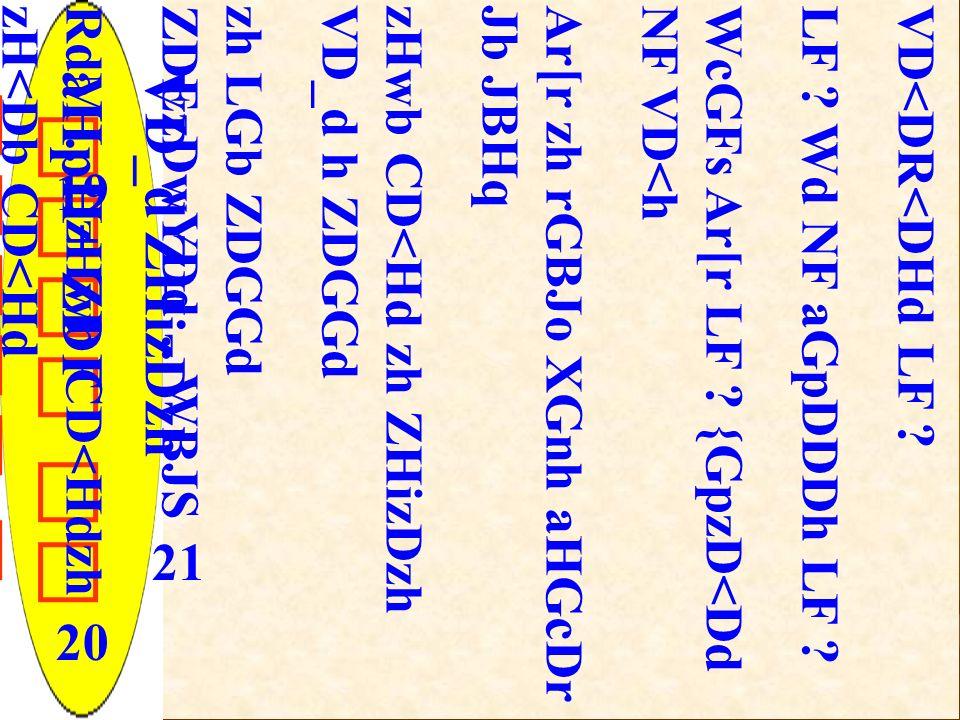 VD_d ZHizDzhaHpH+ ZDF VD<DR<DHd LF ?LF . Wd NF aGpDDDh LF ?WcGFs Ar[r LF .