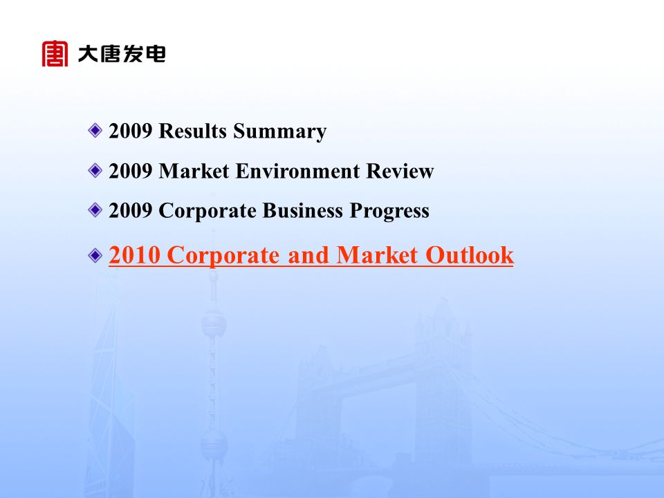 2009 Results Summary 2009 Market Environment Review 2009 Corporate Business Progress 2010 Corporate and Market Outlook