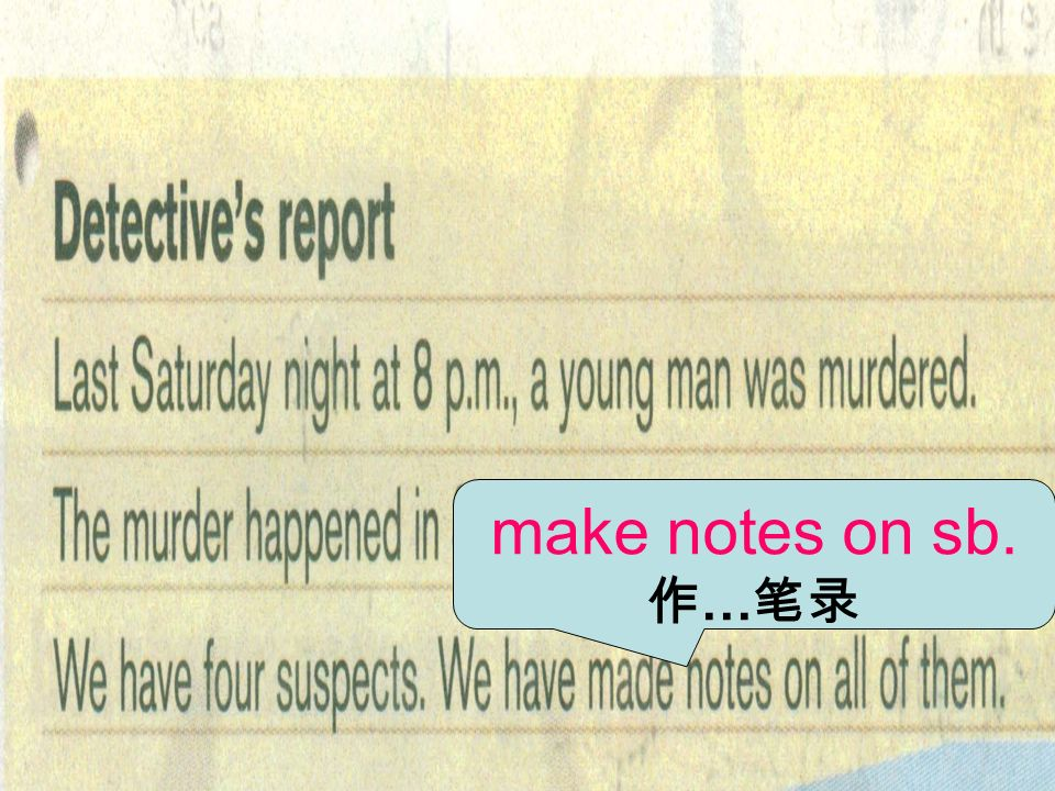 make notes on sb. …