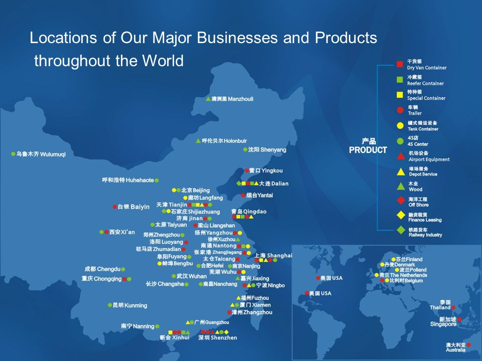4 2014-1-2 Locations of Our Major Businesses and Products throughout the World