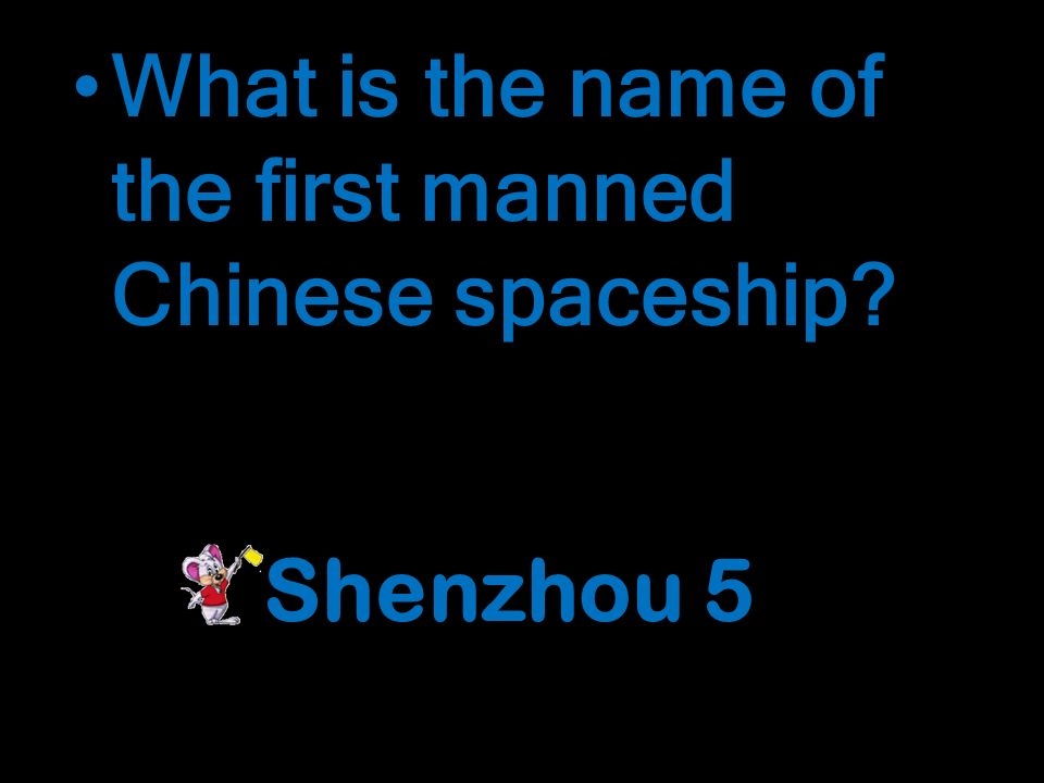 Shenzhou 5 What is the name of the first manned Chinese spaceship