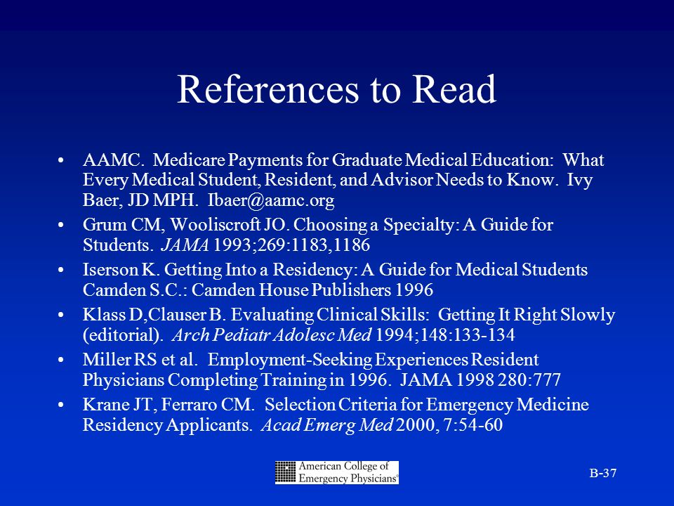 B-37 References to Read AAMC.