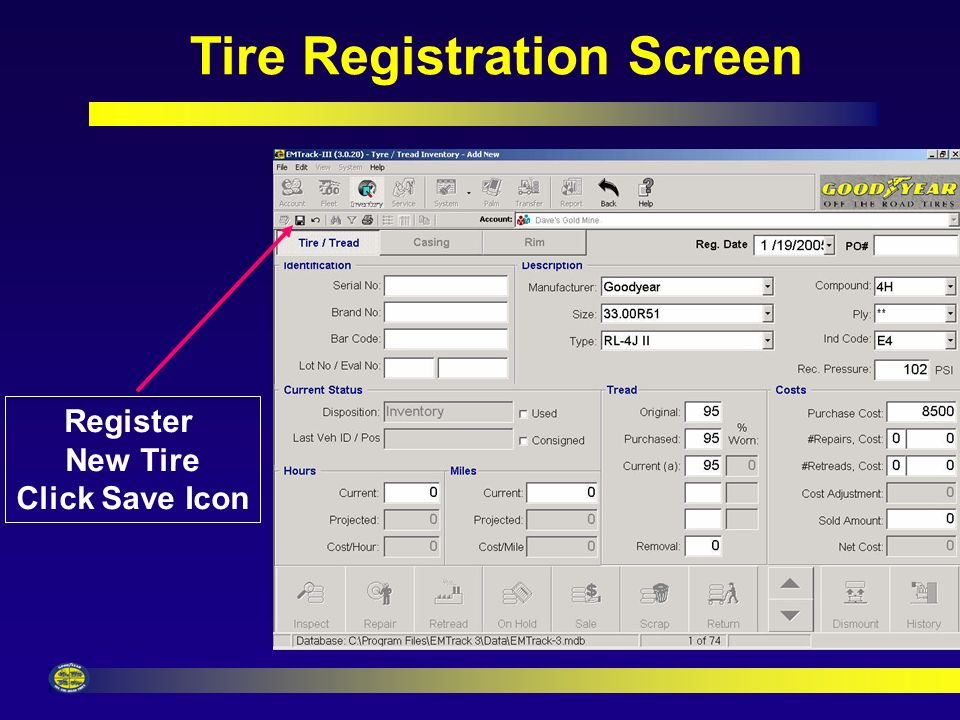 Tire Inventory Screen