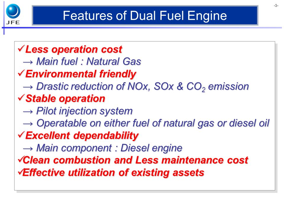 -3- Features of Dual Fuel Engine
