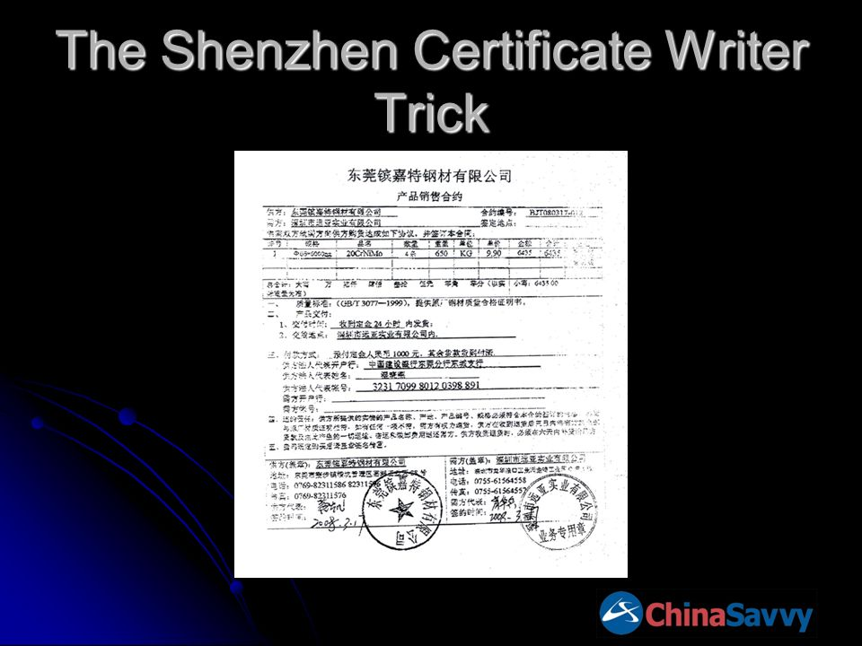 The Shenzhen Certificate Writer Trick