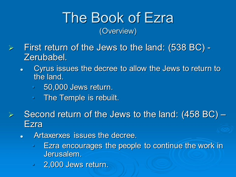 The Book of Ezra (Overview) First return of the Jews to the land: (538 BC) - Zerubabel. First return of the Jews to the land: (538 BC) - Zerubabel. Cy