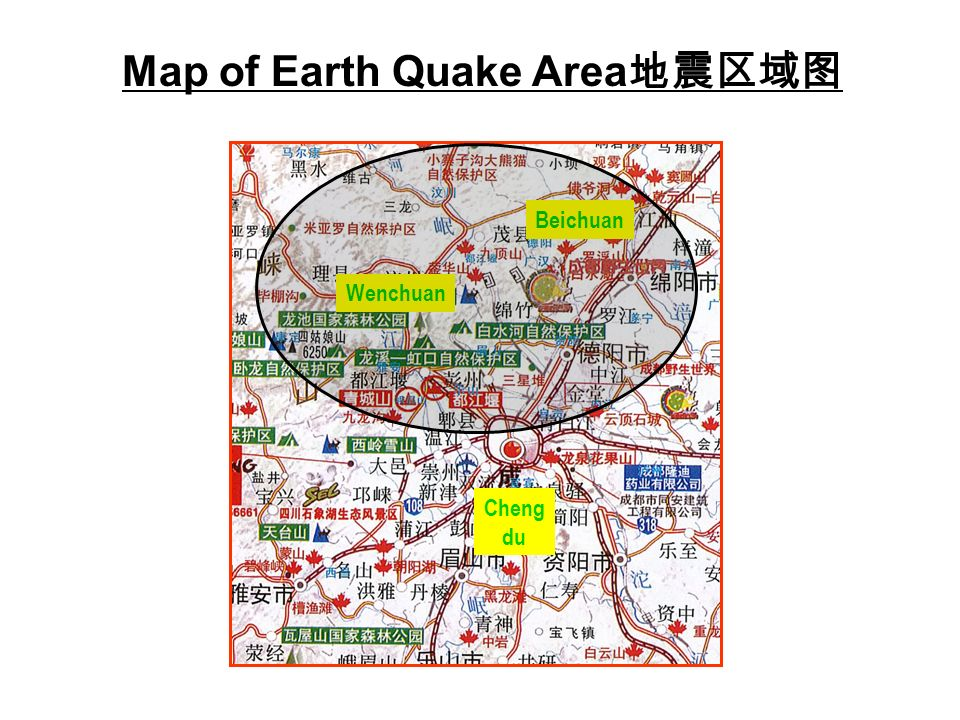 Map of Earth Quake Area Cheng du Wenchuan Beichuan