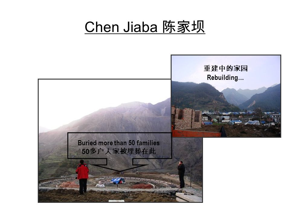 Chen Jiaba Buried more than 50 families 50 Rebuilding…