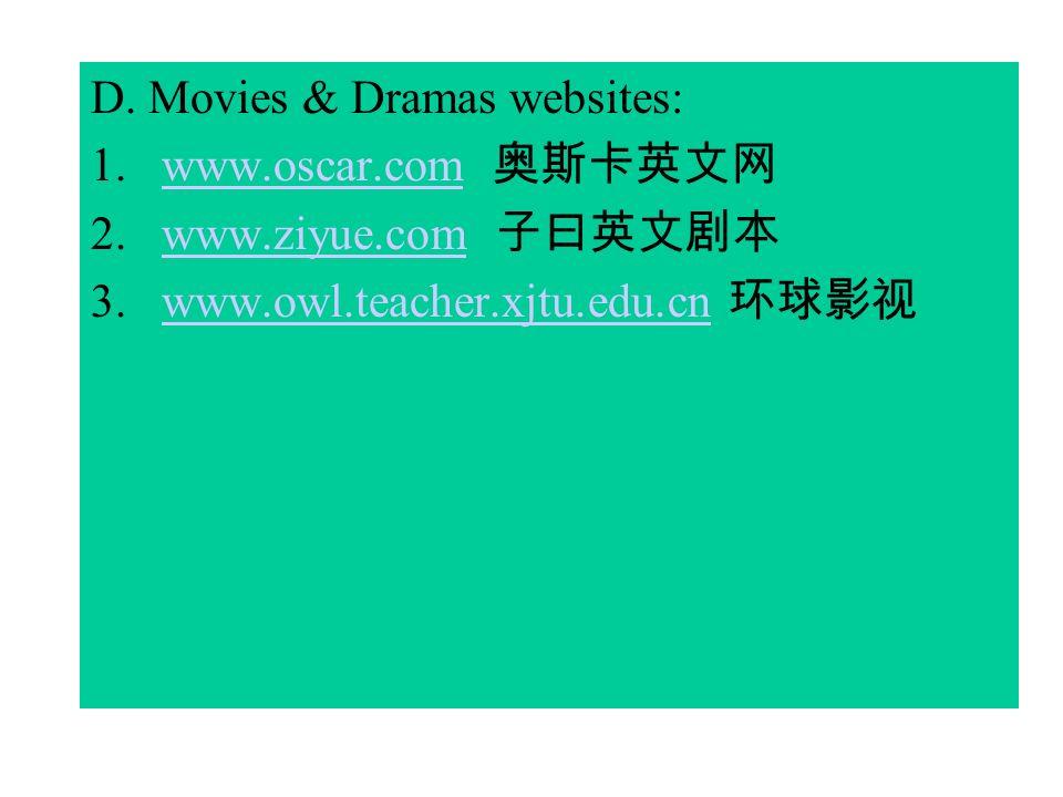 D. Movies & Dramas websites: 1.www.oscar.com www.oscar.com 2.www.ziyue.com www.ziyue.com 3.www.owl.teacher.xjtu.edu.cn www.owl.teacher.xjtu.edu.cn