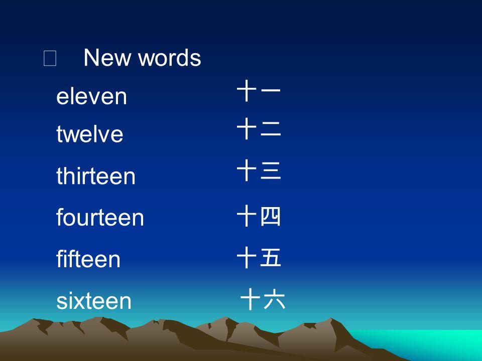 eleven twelve thirteen fourteen fifteen New words sixteen