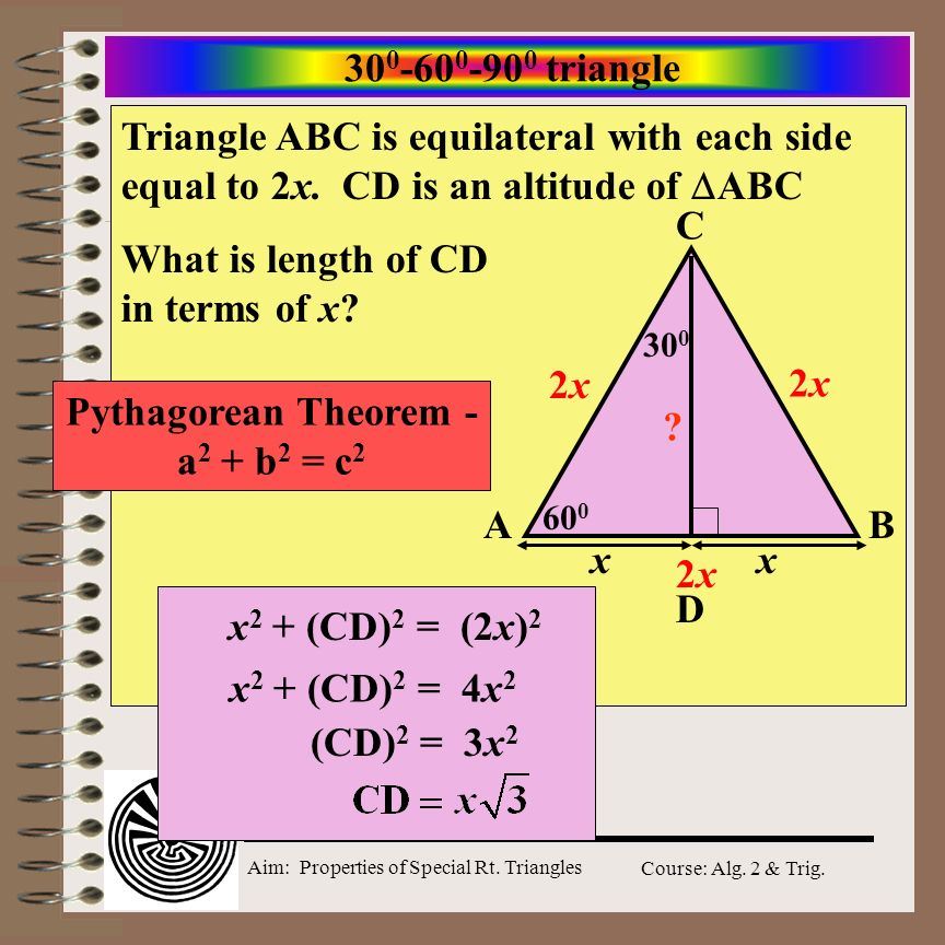 Aim: Properties of Special Rt. Triangles Course: Alg. 2 & Trig. Aim: Whats so special about a 30 0 -60 0 -90 0 triangle? Do Now: Triangle ABC is equil
