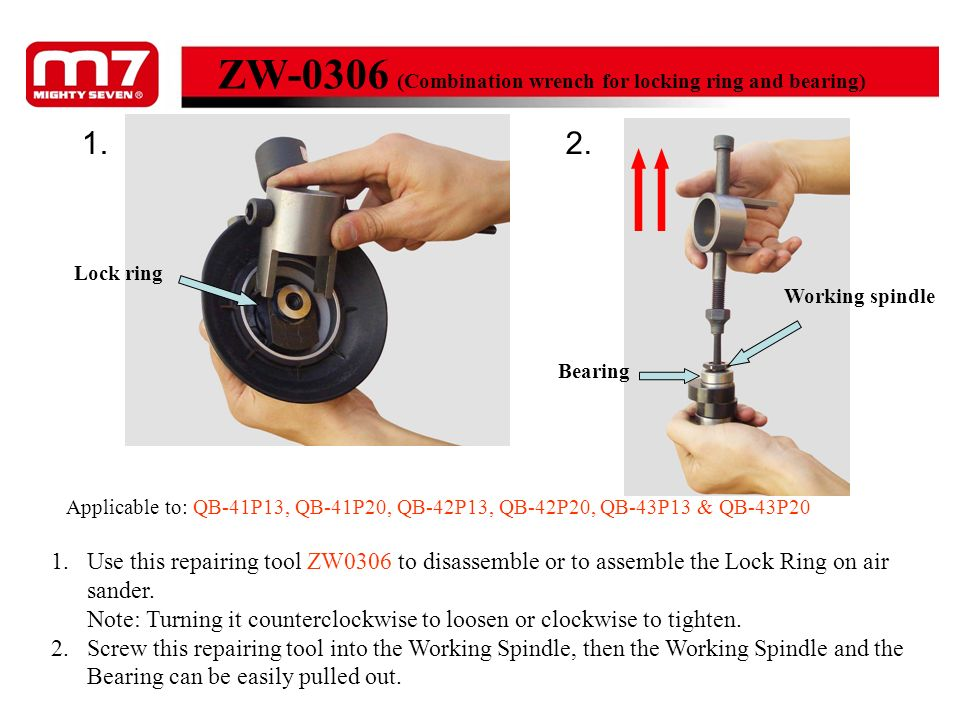 1.2. ZW-0306 (Combination wrench for locking ring and bearing) 1.Use this repairing tool ZW0306 to disassemble or to assemble the Lock Ring on air san