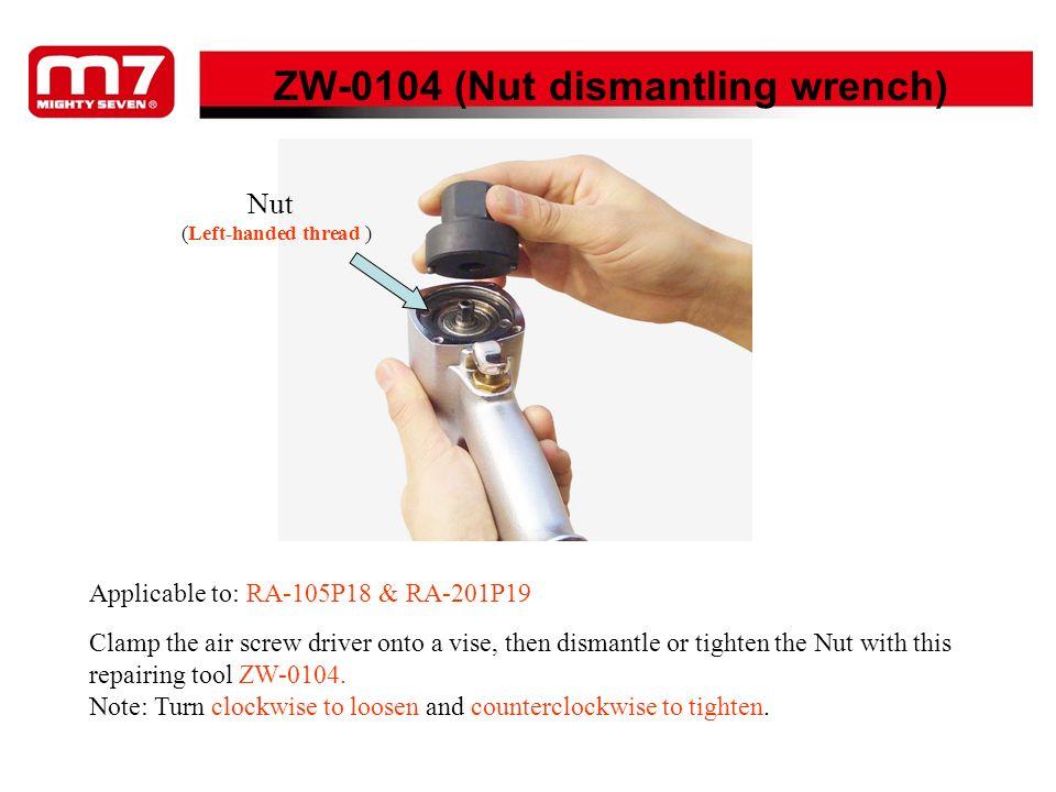 ZW-0203 (Bearing Pressing kit) Coupling nut 1.