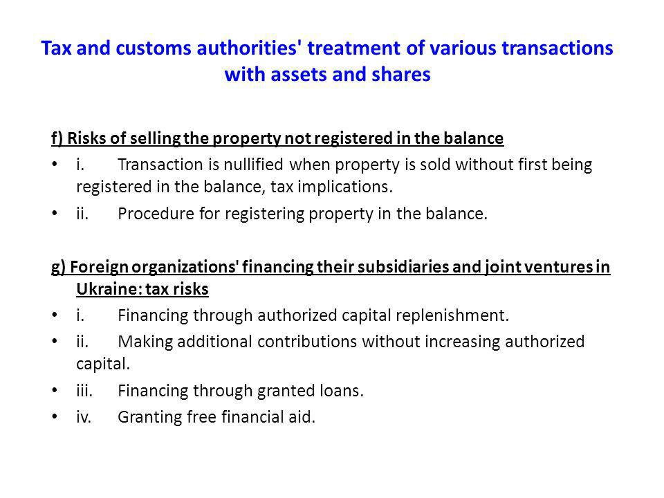 Tax and customs authorities' treatment of various transactions with assets and shares f) Risks of selling the property not registered in the balance i