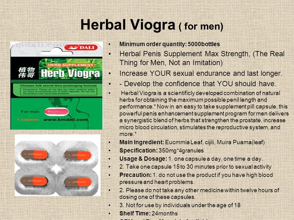 Minimum order quantity: 5000bottles Herbal Penis Supplement Max Strength, (The Real Thing for Men, Not an Imitation) Increase YOUR sexual endurance an