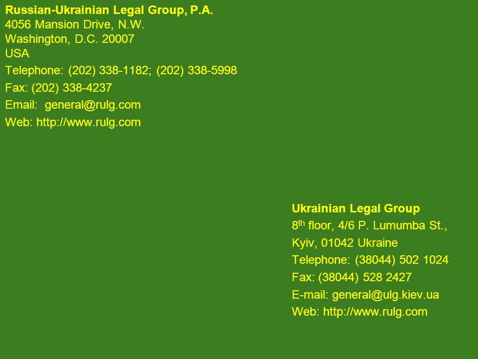 Russian-Ukrainian Legal Group, P.A.4056 Mansion Drive, N.W.