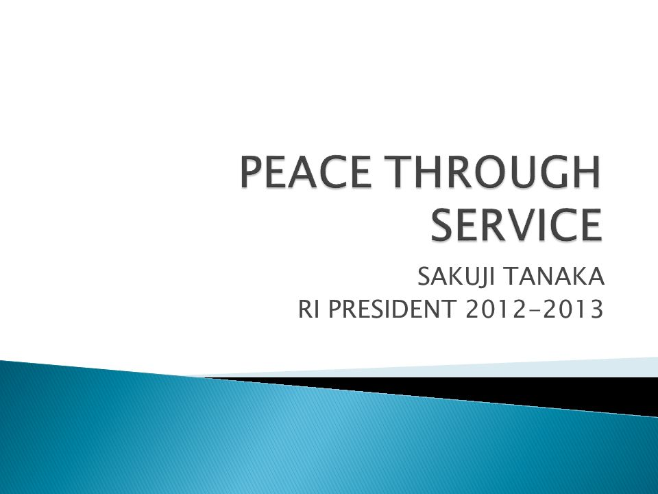 SAKUJI TANAKA RI PRESIDENT 2012-2013
