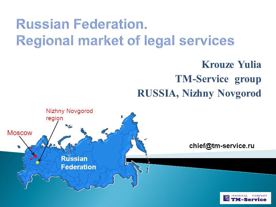 Krouze Yulia TM-Service group RUSSIA, Nizhny Novgorod Moscow Nizhny Novgorod region Russian Federation chief@tm-service.ru
