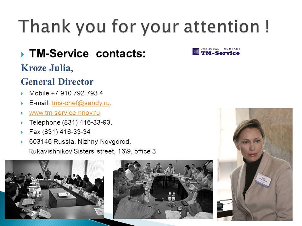 TM-Service contacts: Kroze Julia, General Director Mobile +7 910 792 793 4 E-mail: tms-chef@sandy.ru,tms-chef@sandy.ru www.tm-service.nnov.ru Telephon