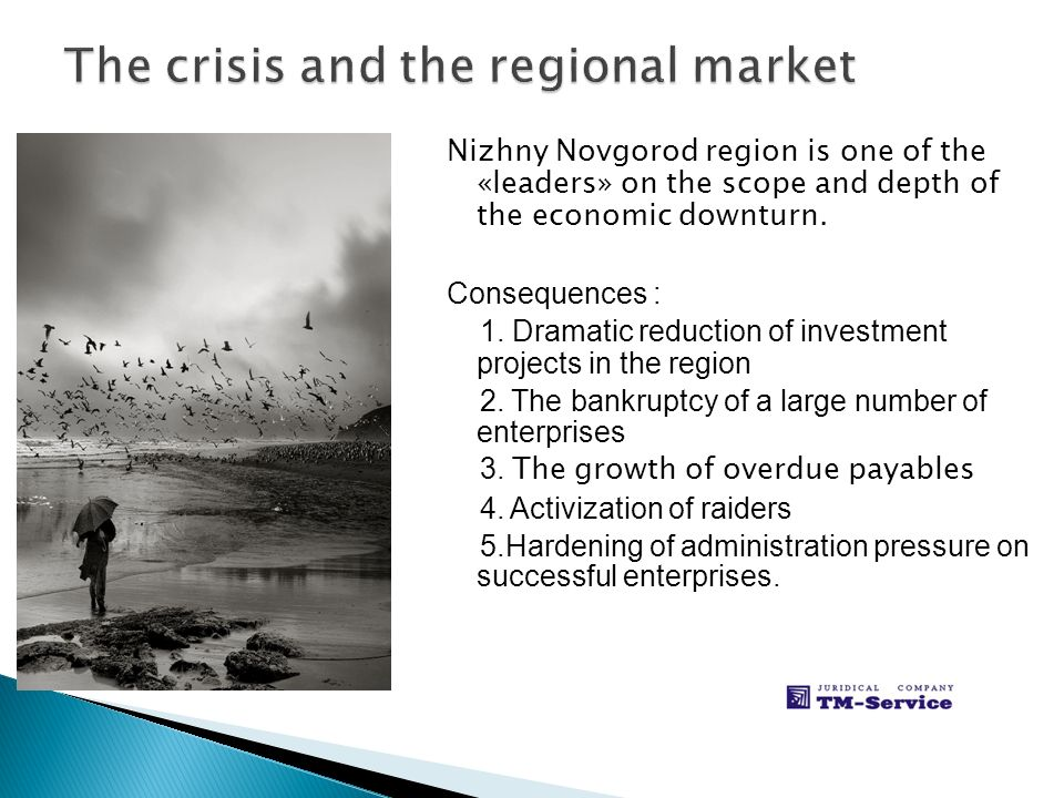Nizhny Novgorod region is one of the «leaders» on the scope and depth of the economic downturn. Consequences : 1. Dramatic reduction of investment pro