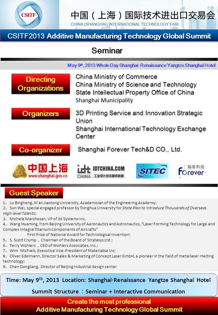 CSITF2013 Additive Manufacturing Technology Global Summit Seminar May 9 th, 2013 Whole Day·Shanghai· Renaissance Yangtze Shanghai Hotel Directing Orga