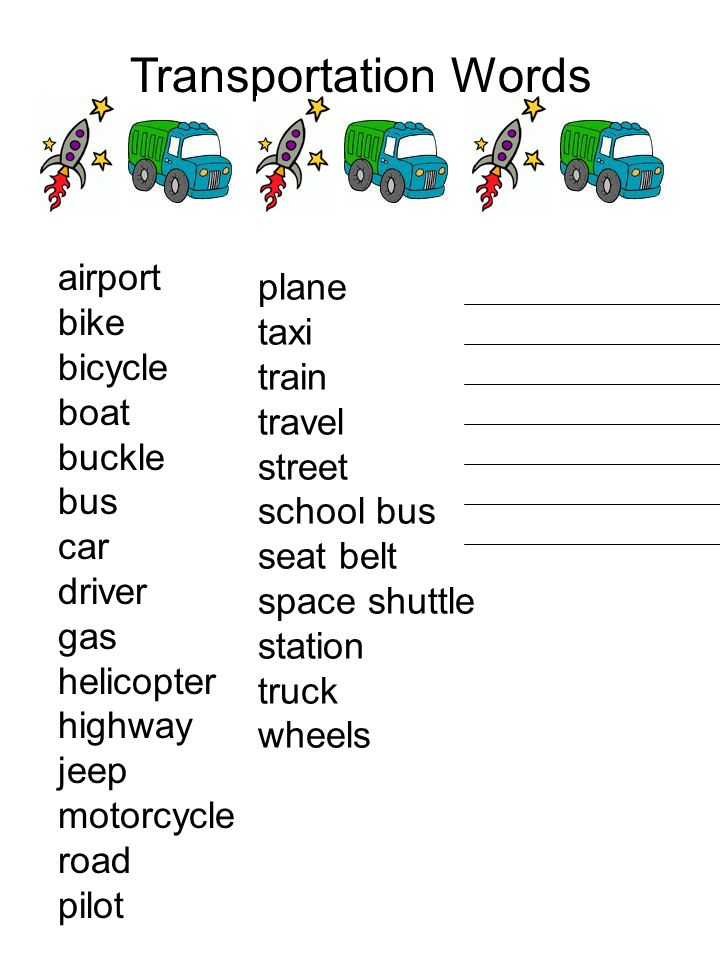 Transportation Words airport bike bicycle boat buckle bus car driver gas helicopter highway jeep motorcycle road pilot plane taxi train travel street