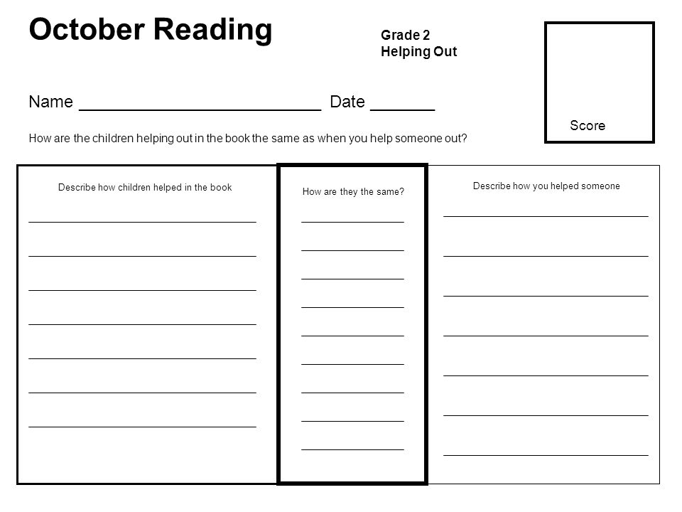 October Reading Grade 2 Helping Out How are they the same? Describe how children helped in the book Describe how you helped someone Name _____________