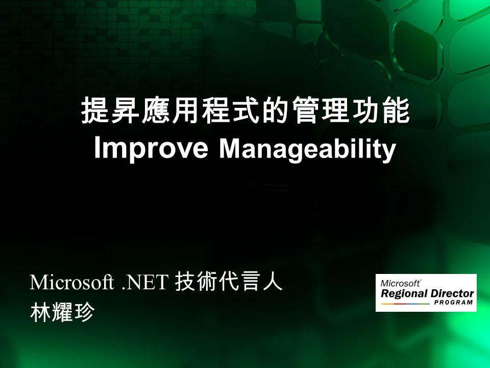 Improve Manageability Improve Manageability Microsoft.NET