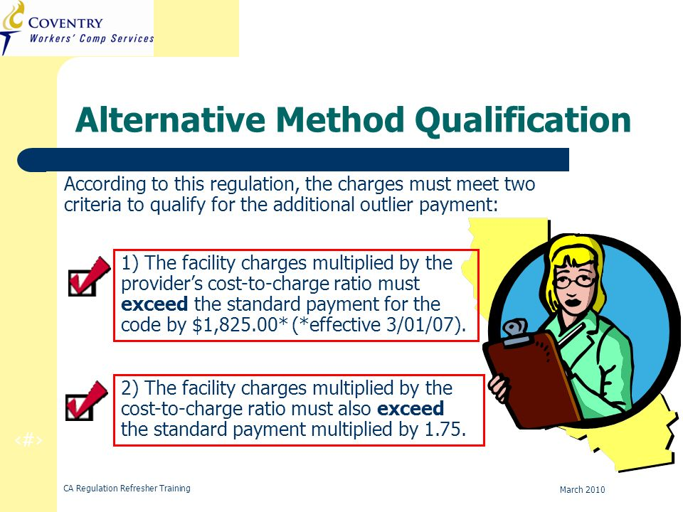 24 CA Regulation Refresher Training March 2010 Alternative Method Qualification According to this regulation, the charges must meet two criteria to qu