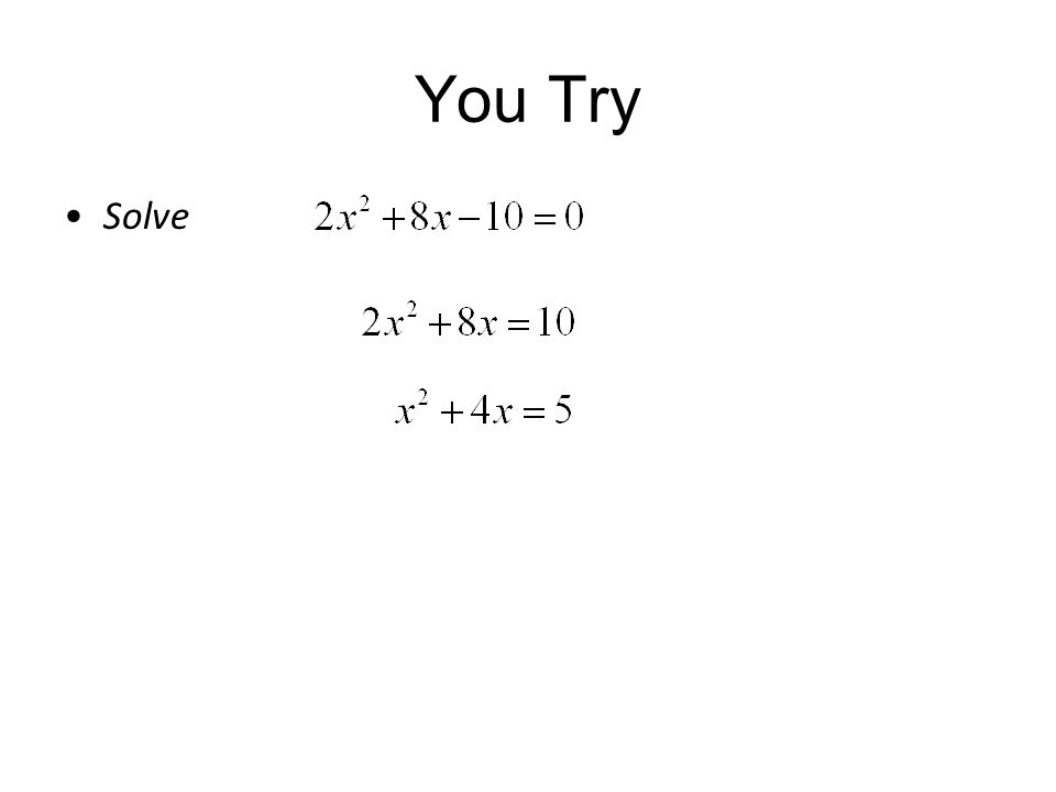 You Try Solve