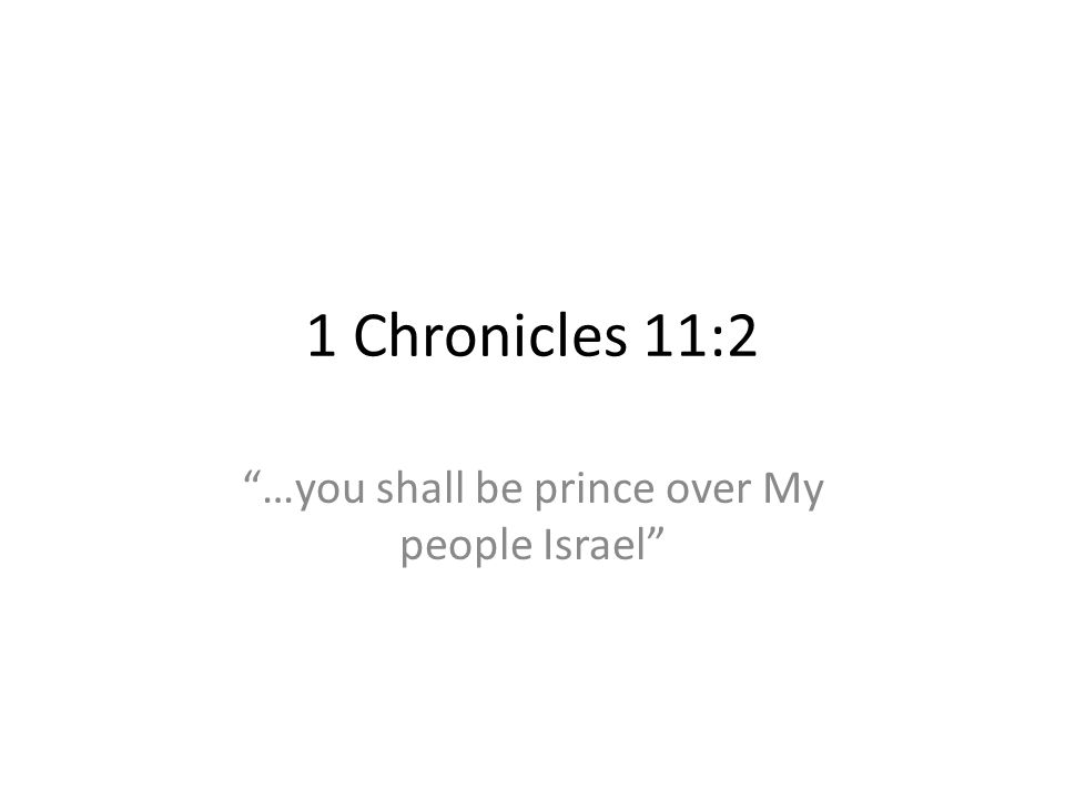 1 Chronicles 11:2 …you shall be prince over My people Israel